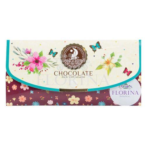 Шоколад Шоудье черный клатч сезам 70г.