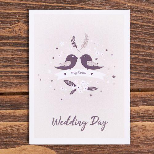 """Открытка """"Wedding day"""""""